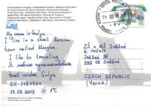 Postcrossing_6.roč._2